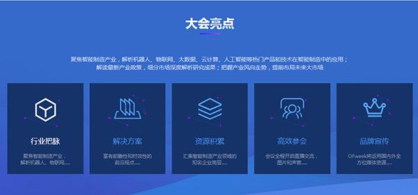 华南理工大学王振民:水下机器人智能焊接与增材制作整体方案