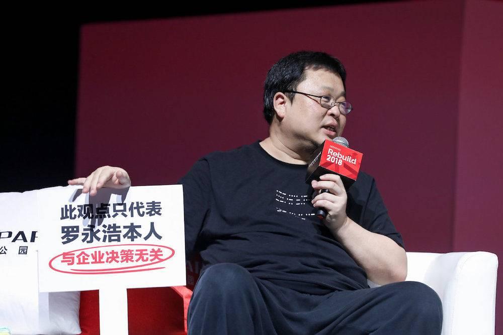 罗永浩:TNT是克制的创新,我们不会胡来