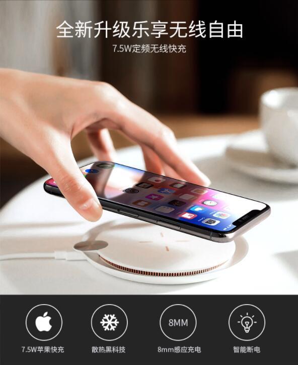 性能王者 南孚发布新一代iPhone专用无线充