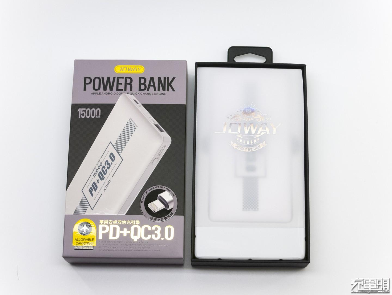 JOWAY乔威 JP158 15000mAh USB PD移动电源评测