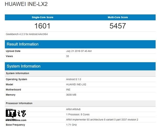 华为麒麟710处理器功能曝光:提高起伏巨大