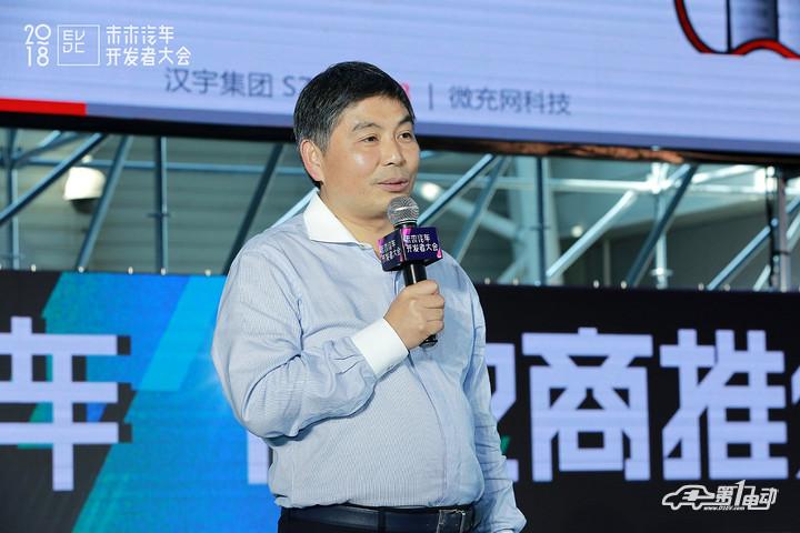 地尔汉宇董事长石华山:用微充解决动力电池的马粪危机