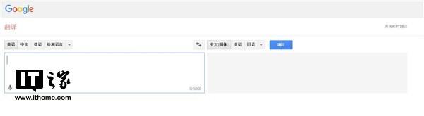 谷歌翻译每天处理1430亿个单词:但仍未赚到钱