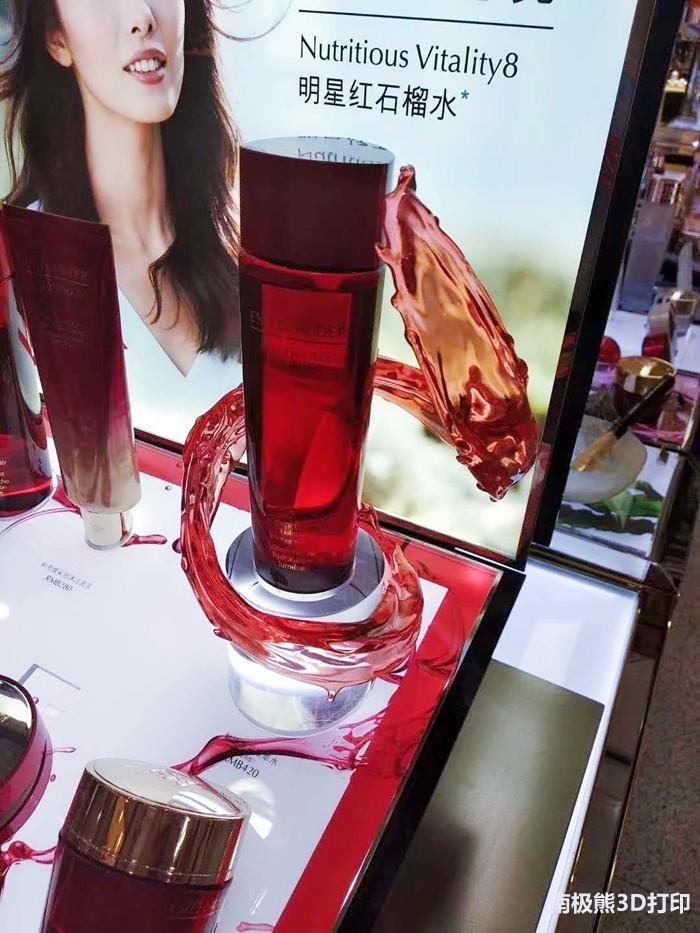 雅诗兰黛3D打印水滴流动形态展架