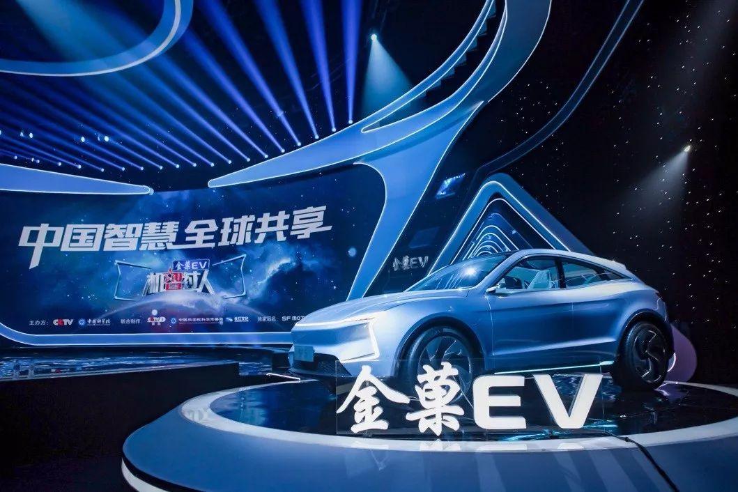 """中美智慧""""合体"""" 金菓EV首款电动汽车""""机智过人"""""""