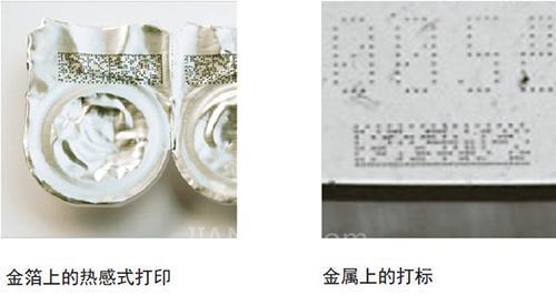 欧姆龙微型激光扫描器发布:全力支持识别与打印质量校验