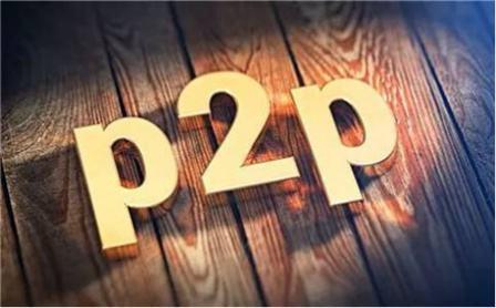 """""""联璧""""出事,斐讯""""遭殃"""",看P2P行业发展问题"""