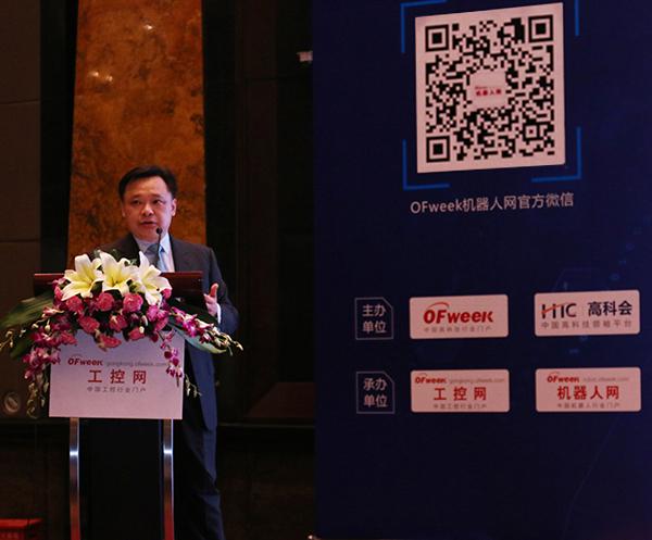 OFweek2018中国智能制造创新发展高峰论坛圆满落幕