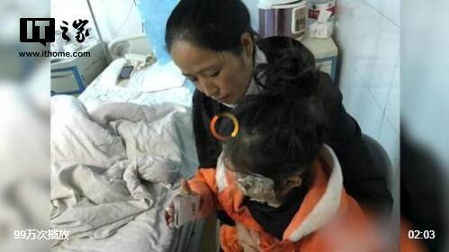 三星手机电池再出爆炸案,一女童毁容 索赔169万