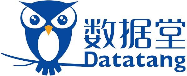 """数据堂(北京)科技股份有限公司参加OFweek 2018""""维科杯""""中国人工智能行业年度评选"""