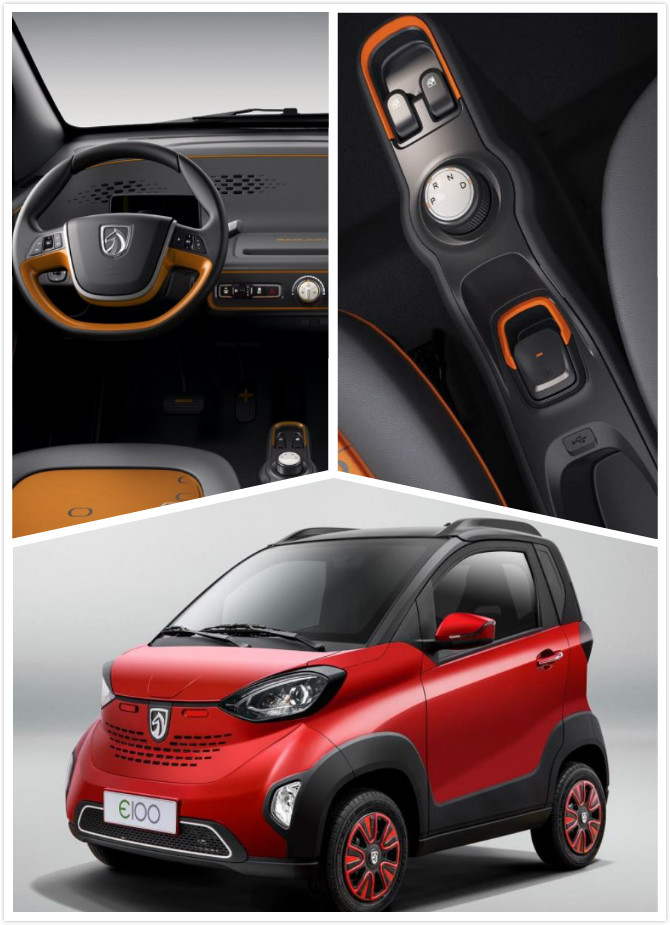 生活中的代步车,这几款微型新能源汽车哪一款能入你眼