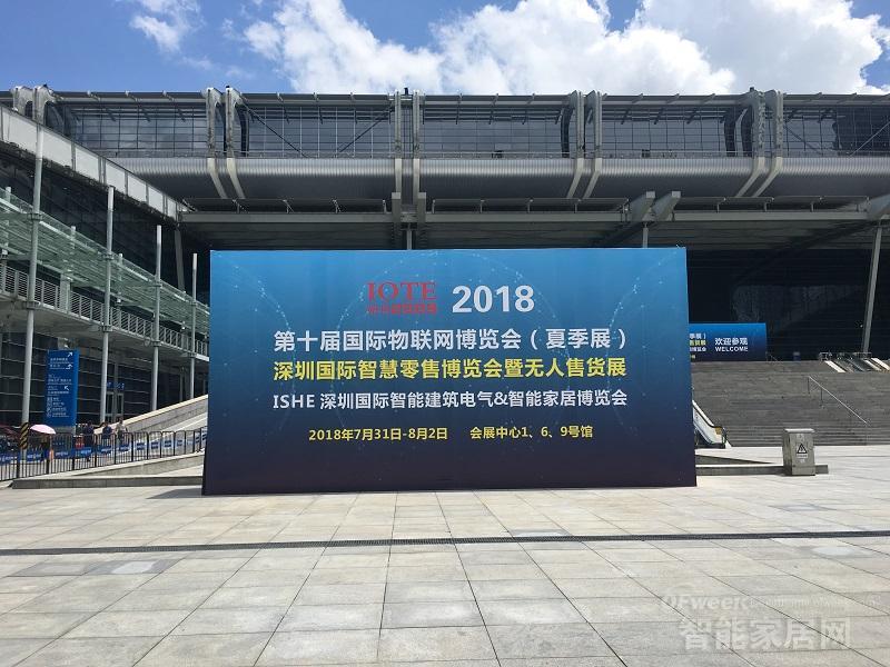 ISHE 2018深圳国际智能家居展开展 智能门锁吸睛无数