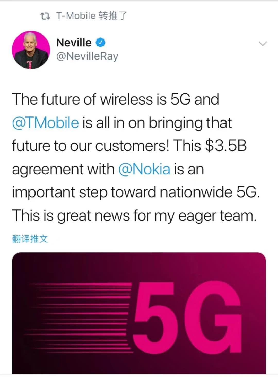 迄今最大5G订单:诺基亚赢得T-Mobile美国公司35亿美元合同