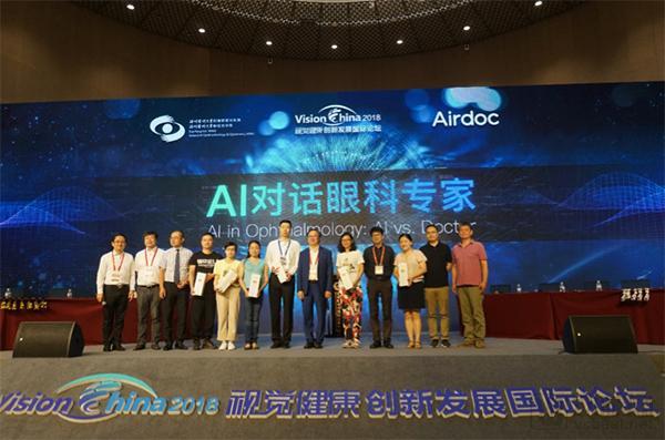 Airdoc联手医生数秒内完成影像分析,AI助全科和内分泌科对抗疾病