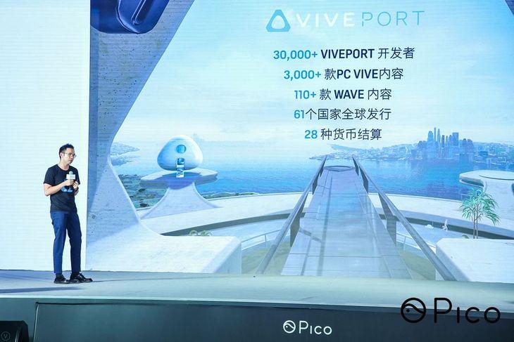 Pico小怪兽2 VR一体机发布 搭载骁龙835 售价1999元