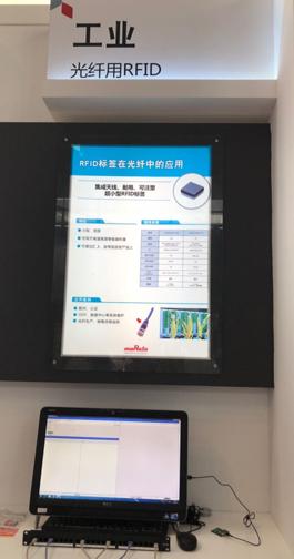 村田亮相IOTE 2018,展现RFID技术不凡实力