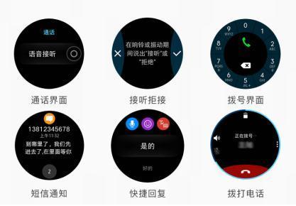 三星推出智能手表Gear Sport,可全面监测健康数据