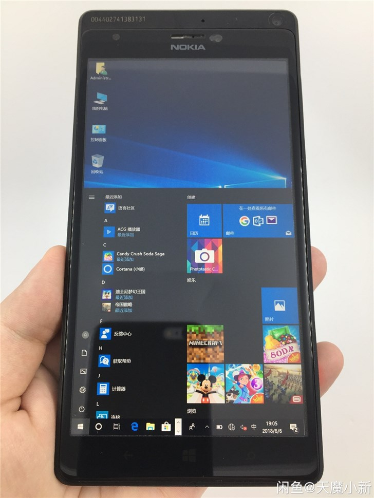 """闲鱼惊现""""Surface Phone"""",诺基亚RX-130工程机运行Windows 10系统"""