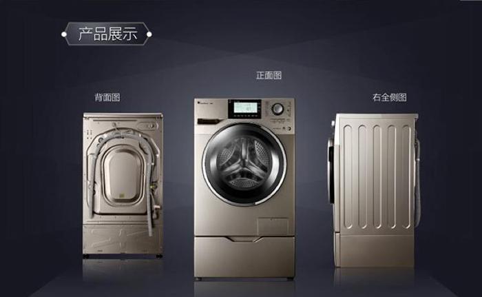 万物皆智能浪潮下,为什么就智能洗衣机玩得不6