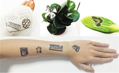 科学家借助激光定制石墨烯电子纹身