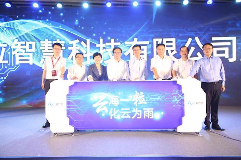 中国联通与阿里巴巴成立合资公司