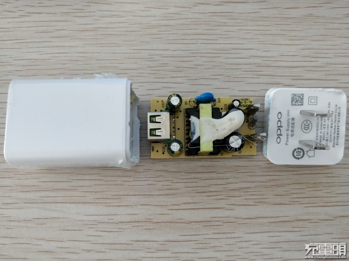 在拼多多只花了20元,我买到了支持OPPO闪充的充电器?