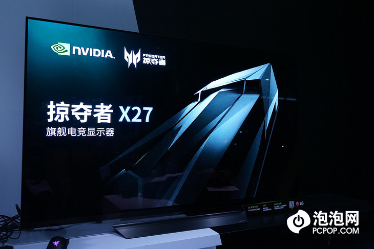 4K 144Hz挑战屏幕极限 Acer X27电竞显示器即将上市