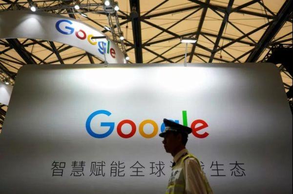 又叒叕传闻入华!谷歌云或将落地中国,与腾讯、浪潮合作