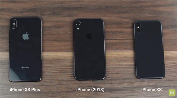 三款新iP命名曝光:iPhone XS/XS Plus和iPhone 2018