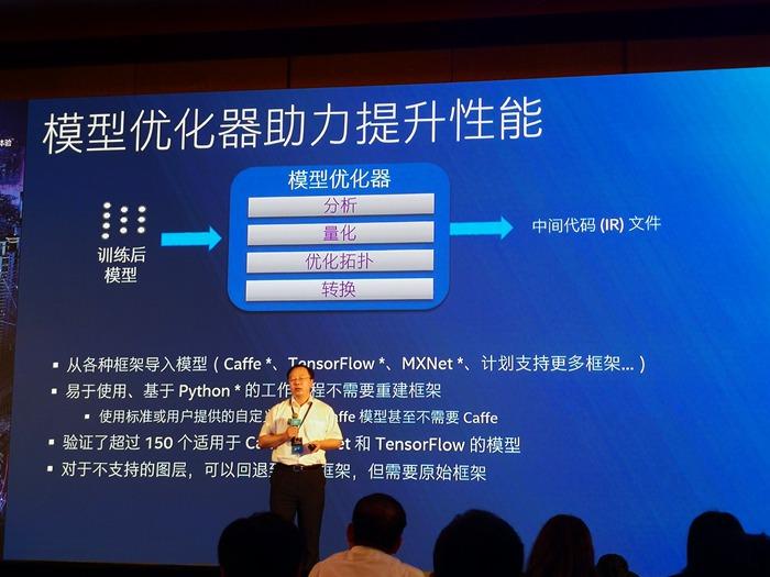 英特尔推出全新AI工具包:CPU/GPU/FPGA/VPU能力全面提升