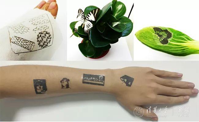 清华大学在纹身式电子皮肤方面取得突破