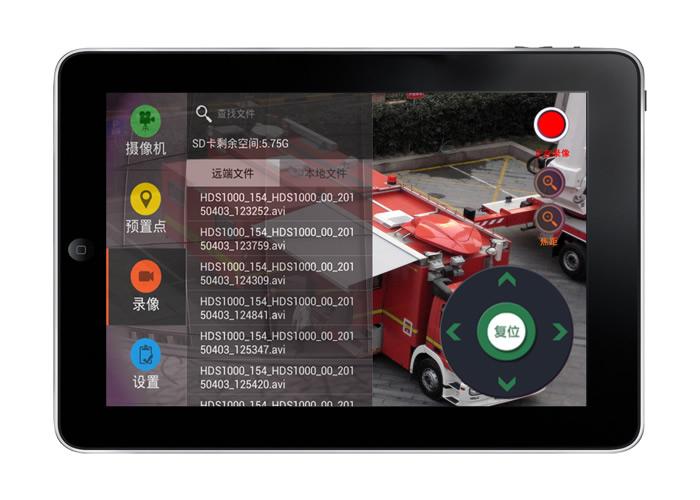 清新互联无线单兵系统 保障江苏多地市消防救援工作