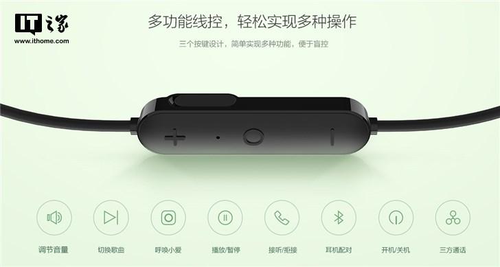 小米运动蓝牙耳机青春版新品开售:轻13.6g