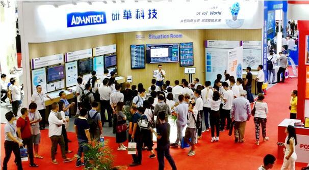 2018第十届中国国际物联网博览会盛大开幕 研华物联网解决方案SRP首次亮相深圳