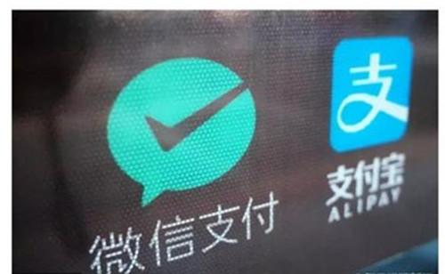 虚拟银行放行 两大支付巨头混战香港