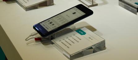 手机无线充电的普及之路:充电效率和成本之间的博弈