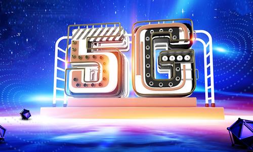 我国应该尽快分配5G频谱 加快5G商用进程