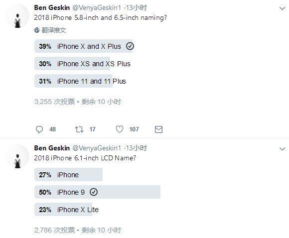 命名再起波澜 新款要叫iPhone XS?