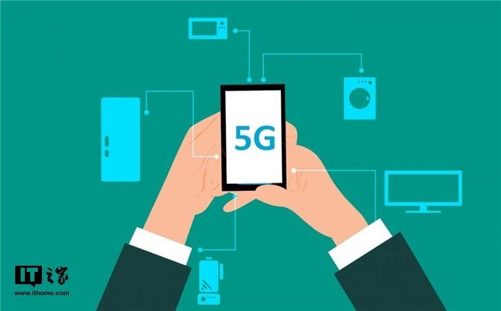 中兴通讯发布5G网络智能化白皮书:即将进入万物智联时代