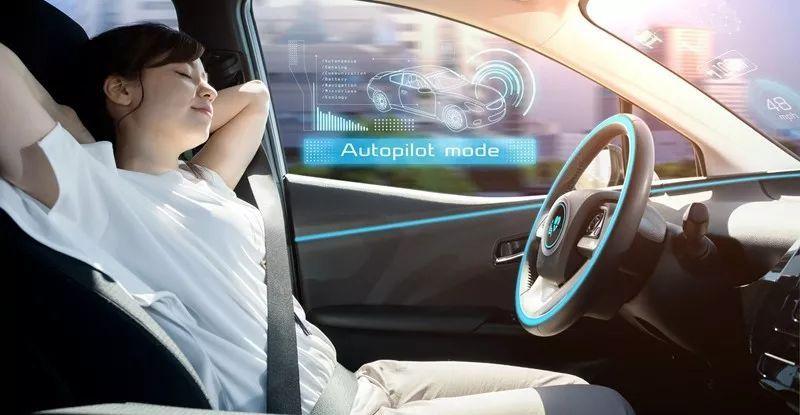 布鲁金斯学会:只有21%的美国人愿意乘坐自动驾驶汽车