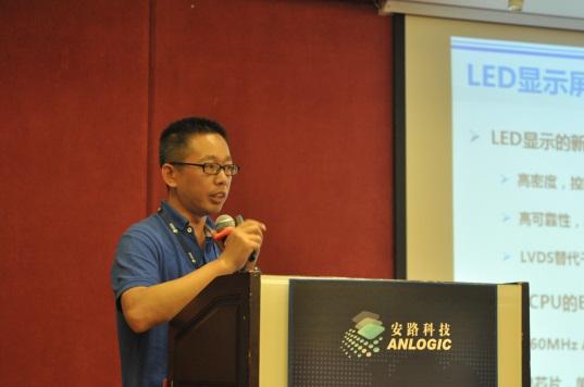 自在逻辑 安芯相随:2018安路科技FPGA技术研讨会深圳站圆满召开