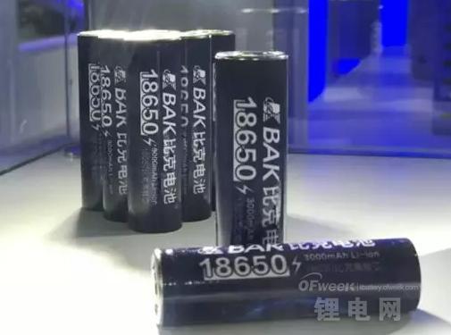 比克3.0Ah18650电芯配套江淮大众纯电动SUV