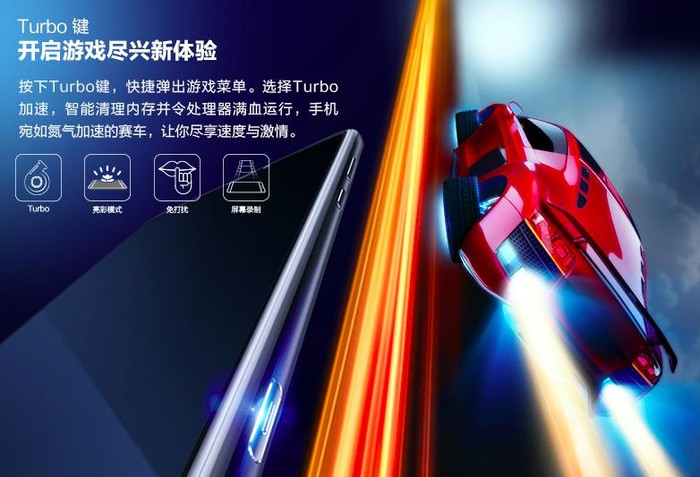 荣耀Note10、小米8皇城PK 双Turbo+液冷散热大战骁龙845