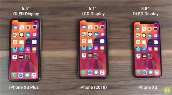 苹果三款新iPhone有望全部支持无线充!