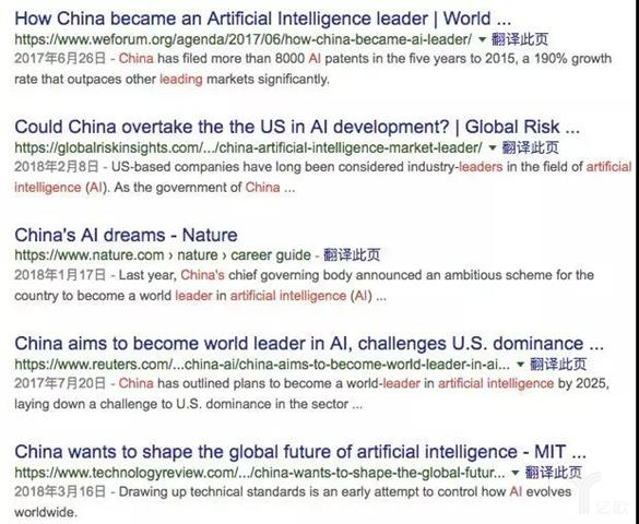 中国俨然已经成为全球AI产业领导者,那么代价呢?