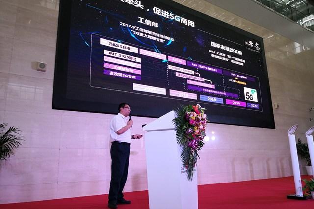 """首都迈进5G时代!北京联通发布""""5G NEXT""""计划并启动首批5G站点"""