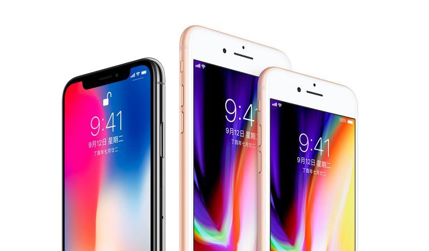 苹果三款新机有望全部支持无线充