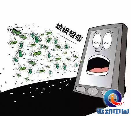 苹果下重拳整治垃圾短信,将设置人工智能程序拦截