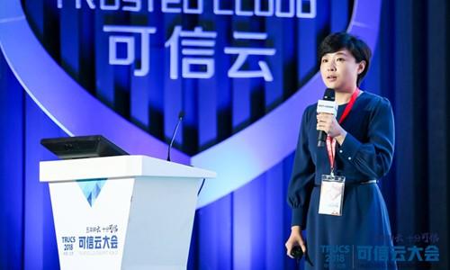 """中国云计算下一个十年:行业云将进入""""战国时代"""""""