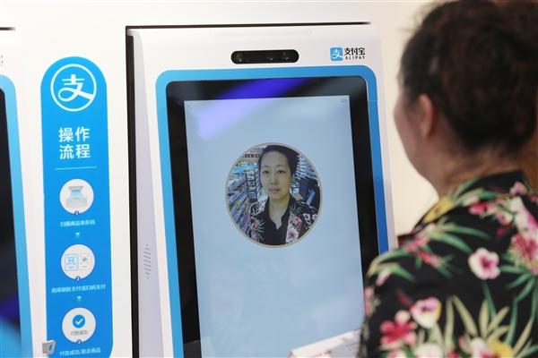 支付宝刷脸支付开始商业化:未来或像二维码一样普及